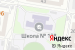 Схема проезда до компании Вдохновение в Барнауле