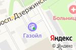 Схема проезда до компании ГАЗОЙЛ в Барнауле