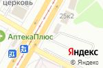Схема проезда до компании Вегор в Барнауле