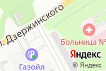 Схема проезда до компании Авант в Барнауле