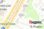 Схема проезда до компании Киоск по продаже автомасел в Барнауле