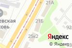 Схема проезда до компании АвтоТон в Барнауле