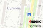 Схема проезда до компании Аптека от склада в Барнауле