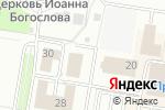 Схема проезда до компании Колибри КIDS в Барнауле