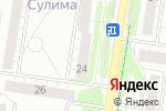 Схема проезда до компании Комильфо в Барнауле