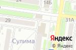 Схема проезда до компании Реал Эстет в Барнауле