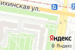 Схема проезда до компании Калипсо в Барнауле