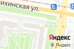 Схема проезда до компании РАДА в Барнауле