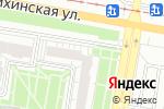Схема проезда до компании ДенталКвин в Барнауле