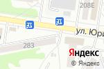 Схема проезда до компании ЦветкоФФ в Барнауле