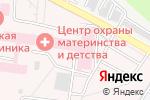 Схема проезда до компании Детский центр в Барнауле