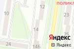 Схема проезда до компании Воображение в Барнауле