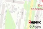 Схема проезда до компании Агентство недвижимости Строительное управление №3 в Барнауле