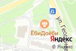 Схема проезда до компании Компас в Барнауле