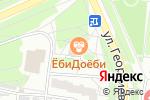 Схема проезда до компании Книжный мир в Барнауле