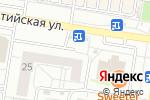 Схема проезда до компании СrystalDance в Барнауле