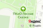 Схема проезда до компании Алтайская резиденция Деда Мороза в Барнауле