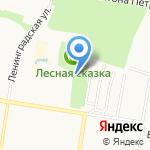 Алтайская резиденция Деда Мороза на карте Барнаула