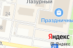 Схема проезда до компании Florange в Барнауле