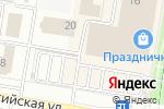Схема проезда до компании Манхеттен-пицца в Барнауле