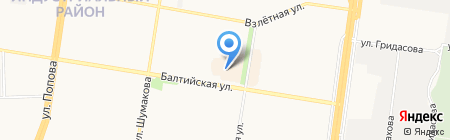 Vipera cosmetics на карте Барнаула