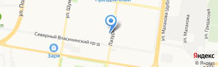 Магазин конфет сухофруктов и специй на карте Барнаула