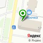 Местоположение компании ОдинКурс