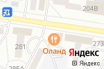 Схема проезда до компании ОЛАН в Барнауле