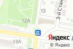 Схема проезда до компании Винтаж Smile в Барнауле