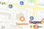 Схема проезда до компании Perfect Plus в Барнауле