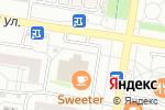 Схема проезда до компании Стройка и Ремонт в Барнауле