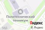 Схема проезда до компании Ресурсный центр в Барнауле