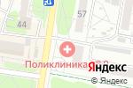 Схема проезда до компании Городская поликлиника №9 в Барнауле