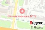 Схема проезда до компании Городская аптека в Барнауле