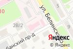 Схема проезда до компании Здравгород в Барнауле