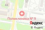 Схема проезда до компании Босиком в Барнауле