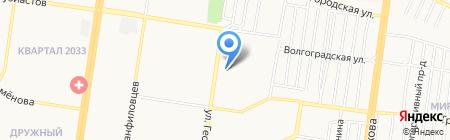Травмпункт на карте Барнаула