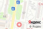 Схема проезда до компании Рахат в Барнауле