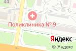Схема проезда до компании Три литра в Барнауле