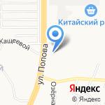 Бош Авто Сервис на карте Барнаула