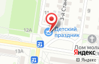 Схема проезда до компании Аэродизайн в Барнауле