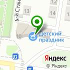 Местоположение компании Адвокатский кабинет Зеленина Б.Н.