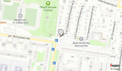Форсаж. Схема проезда в Барнауле