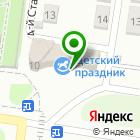 Местоположение компании Эльфика22