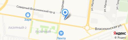 Любимая Стоматология на карте Барнаула