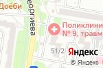 Схема проезда до компании Компьютерная Помощь в Барнауле
