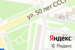 Схема проезда до компании Сулима в Барнауле