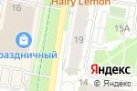 Схема проезда до компании Аквадом в Барнауле