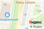 Схема проезда до компании Мясник и Пекарь в Барнауле