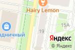 Схема проезда до компании Koyot в Барнауле